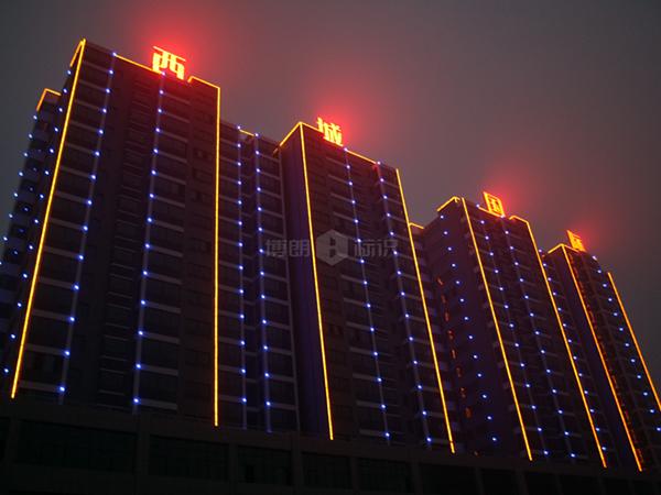 淮南西城国际小区